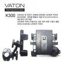 K300 핸드폰자전거거치대/오토바이/휴대폰/스마트폰