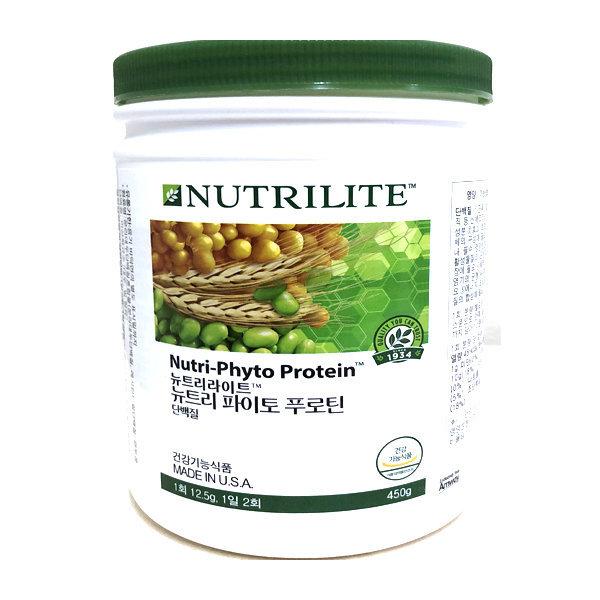 암웨이 뉴트리 파이토 프로틴 단백질 450g
