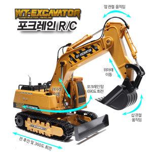 1:18 포크레인 RC (2.4Ghz) 무선자동차 장난감 RC카