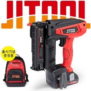 신제품 제일 충전타카 B635/실타카/핀타카/배터리