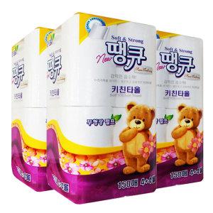 New 땡큐 키친타올 150매 8롤 x3개 /휴지/부엌화장지/