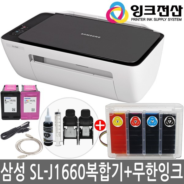 삼성 SL-J1660 잉크젯복합기 무한잉크프린터기 초특가