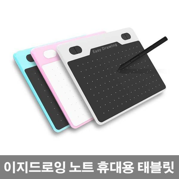 이지드로잉 노트 태블릿 / 추가구성 1개 무료증정