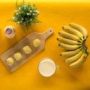 아리울 떡 공방 굳지않는 리얼 바나나떡 1box