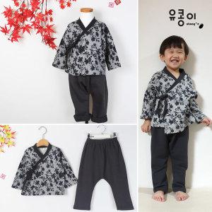 유아 아동 아기 꽃송이 개량한복 생활한복 퓨전한복