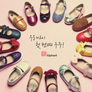 2019 가을신상 출시 (키펀트) 여아구두/아동구두