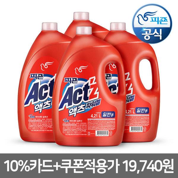액체세제 대용량 액츠 4.21L(일반) x 4개