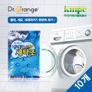 세탁조 클리너 50g 10회분 / 곰팡이 세균 99.9% 제거