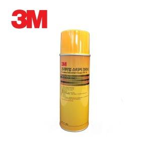 3M 프리미엄 스티커 크리너/오렌지향/정품/순한냄새