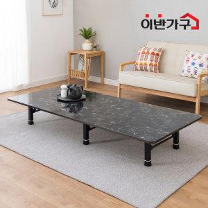 이반가구 대형 쌍다리 접이식 테이블/교자상/집들이상