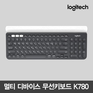 로지텍코리아 K780 멀티디바이스 블루투스 키보드 /422