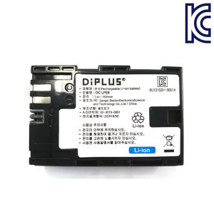 캐논 LP-E6/EOS-7D/60D/70D/6D호환배터리