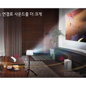 LG시네빔 프로젝터 PH550 최신품