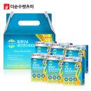 플래티넘 비타민D 4000IU 6박스 골다골증 뼈의형성도움