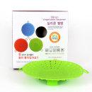 실리콘 찜망(24cm)/주방용품/조리도구/계란찜기/얼음