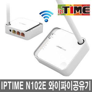 오늘출발 IPTIME N102E 공유기 무선 와이파이