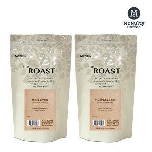 베트남 워시드G1 1kg+인도네시아 로부스타1kg 커피원두 - 상품 이미지