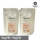 베트남 워시드G1 2kg+인도네시아 로부스타2kg 커피원두