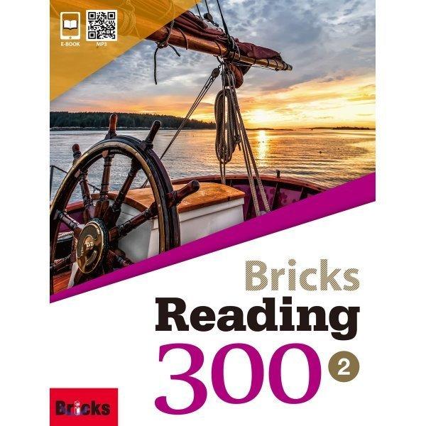 (NEW) Bricks Reading 300 2  2 E  임미정  장인선 외 4명