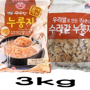 사조오양 누룽지3kg/오뚜기 누룽지3kg/용기60gx16입