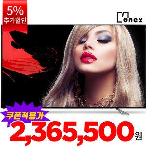 UHDTV 86인치 티비 4K LED TV 텔레비전 대형TV LG패널