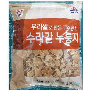 사조오양 수라간 누룽지3kg 2봉/대용량/추가금무