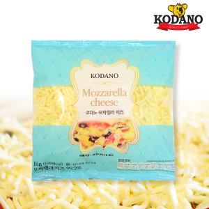 코다노 자연치즈100% 모짜렐라치즈 피자치즈 1kg