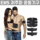 EMS저주파 운동기구 식스팩 풀세트 /복근운동/복근패드