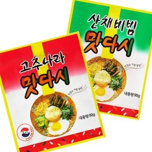 (맛다시90g) 고추나라/산채비빔/양념/고추장/전투식량