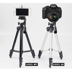 KEC 카메라 스마트폰 셀카봉 4단 삼각대 실버 GTF-3110