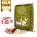 농사꾼 양심쌀 신동진쌀 10kg 단일품종 백미