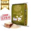 농사꾼 양심쌀 신동진쌀 20kg 단일품종 백미