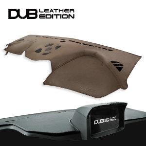 DUB 가죽 대쉬보드커버 Leather Edition