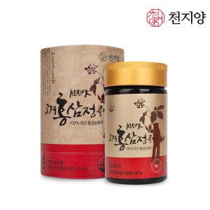 옥션-천지양 공동기획 6년근 고려 홍삼정골드 (240g)