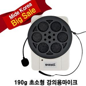 신형기가폰30W 강의용강의용마이크 앰프스피커 메가폰