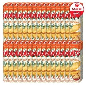 예감 치즈 2P 64g x 30개