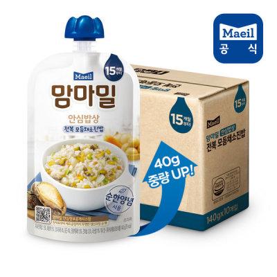 [매일우유] 맘마밀 안심밥상 전복모듬채소 140g 10팩