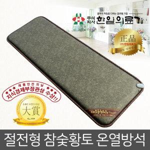 레자진카키 3인 전기방석 140x50 온열방석 7단조절