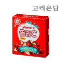 고려은단 쏠라C 비타민 캔디 20정 딸기맛