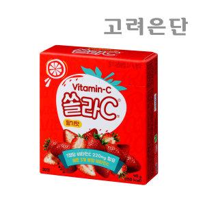 고려은단 쏠라C 비타민 캔디 20정 딸기맛 - 상품 이미지