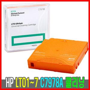 HP정품 C7978A 클리닝테이프 LTO1~7 Cleaning