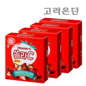 고려은단 쏠라C 비타민 캔디 20정 딸기맛 4개 - 상품 이미지