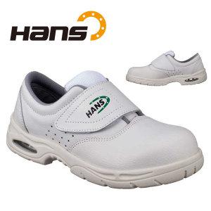 한스 안전화 HS-202 AIR 크린룸화 작업화