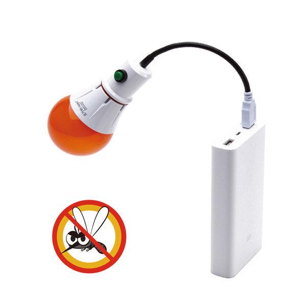 특허받은 모기 퇴치 휴대용 램프 / 해충 캠핑 가을모기