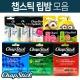 챕스틱 / 챕스틱 립밤 11종/립케어/토탈 하이드레이션/미니언즈