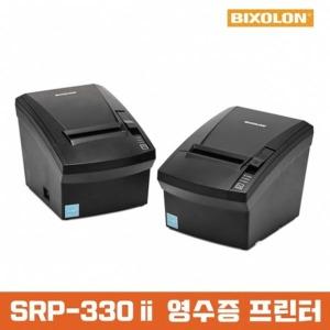 빅솔론 SRP-330II 영수증 프린터 USB RS232C 패러렐