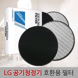 LG퓨리케어 공기청정기필터 LG360 /AS120VAS/AS121VAS