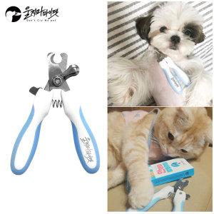 강아지/고양이용품 안아파발톱깎이 애견미용안전보호캡