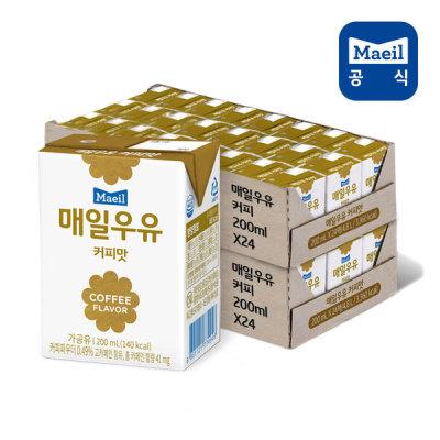 [매일우유] 매일 멸균우유 커피맛 200ml 48팩