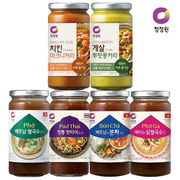 커리/쌀국수소스 3개 골라담기